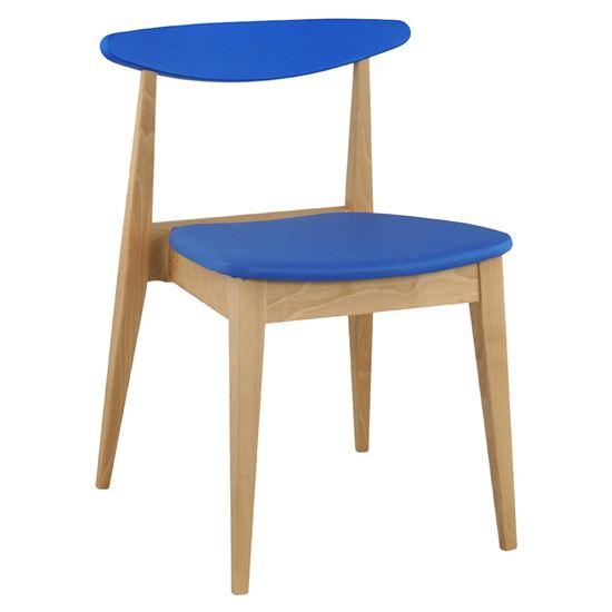 Belmonte Side Chair