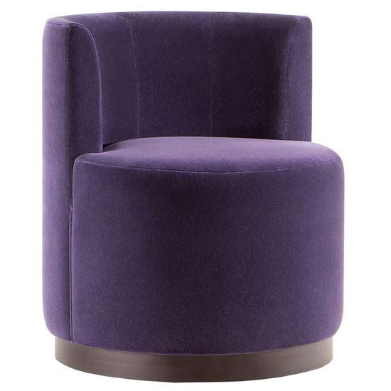 Charlotte 57 lounge chair