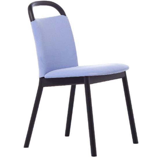 Zantilam side chair