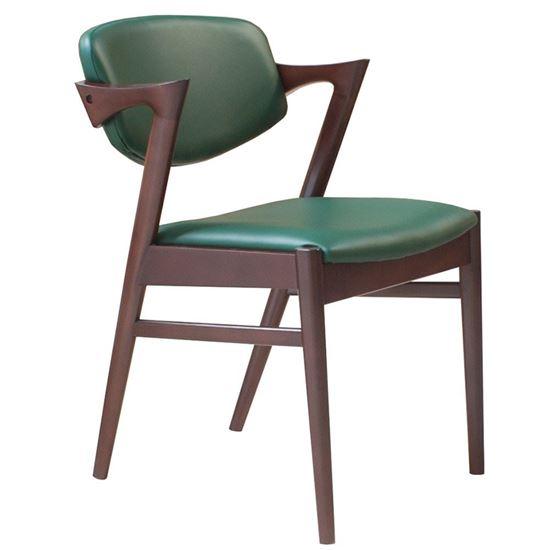 Ringstead Armchair